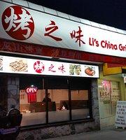 Li'S China Grill