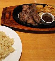 Steakmiya Imaike