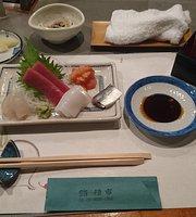 Sushi Taneichi