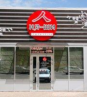 Nya-Shi Cafe