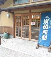 Mitsumori Honpo