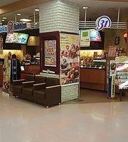 31 Ice Cream, Apita Toyota Motomachi