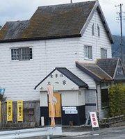 Japanese Restaurant Tatsuya