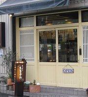 Kitchen Takizawa