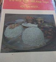 16 Anna Bengali