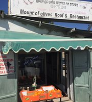 Mount of Olives Restaurant Cafe