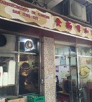 Estabelecimento de Comidas San Ieong Kei