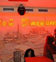 Moi Dagestan