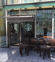 Starbucks Akasaka Prudential Tower