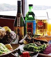 Okinawa Dining Umino Ie