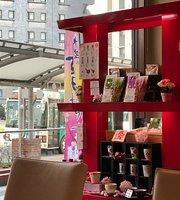 Ushijima Seicha Wa Cafe Leaf Heart Jr Kurume-Eki