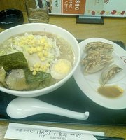 Ramen Restaurant Hao! Shinurayasu