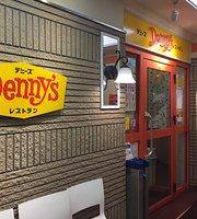 Denny's Asakusa Kaminarimon