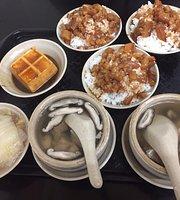 Jin Da Minced Pork Rice