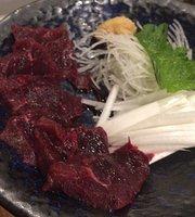 Hanbe Ikebukuro Sunshine60 Road