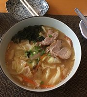 GuDou Japanese Restaurant