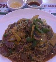 Restaurant Le Mandarin
