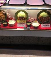 Ajikura Higashi-Meihan Expressway Store