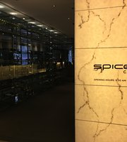 Spices Cafe (Concorde Hotel)