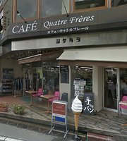 Cafe Quatre Freres