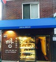 Jaem and Bread