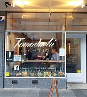 Tomodachi Izakaya & Bar