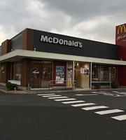 McDonald's Route 19 Kagiya Koen-mae
