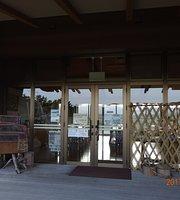 Itajii Yukui no Mori Shokudo