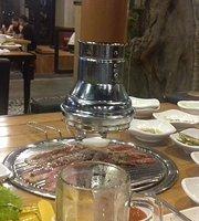 Mr Park Restaurant