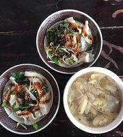 Qing An Tofu Shop