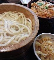 Marugame Seimen Funabashi Nishifuna