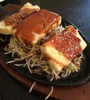 Sushi U