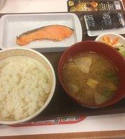 Sukiya No.58 Nago Agarie