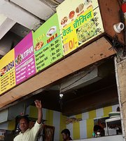 Rajshire South Indian Fast Food