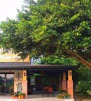 Shuchao Cafe