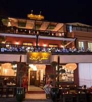 Zeitoun Café Jemaa El Fnaa