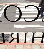 Paper Street Coffe Company