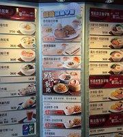 Super Super Congee & Noodle (Tung Chung)