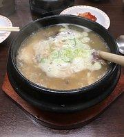 Kimchi Noomoriya