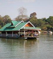 Heua Phae Tha Ngon Lao Derm Restaurant