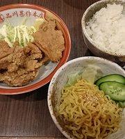 Shinagawajinsakuhonten