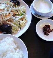 Chinese Cuisine Gojuban