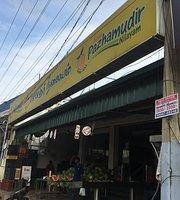 New Annai Pazhamudhir Nilayam