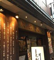 Toritetsu Tachikawa