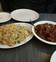 Yueh Tung Restaurant