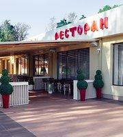 Rus Restaurant