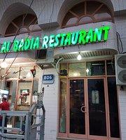 Ibn Al Badiya Restaurant
