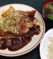 Kitchen Uchiyama