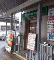 Mos Burger Jr Sakaishi Eki