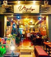 Vialy Steak House